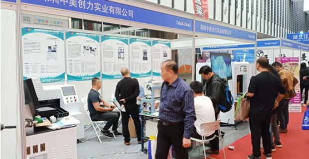 2019年南京电动车展
